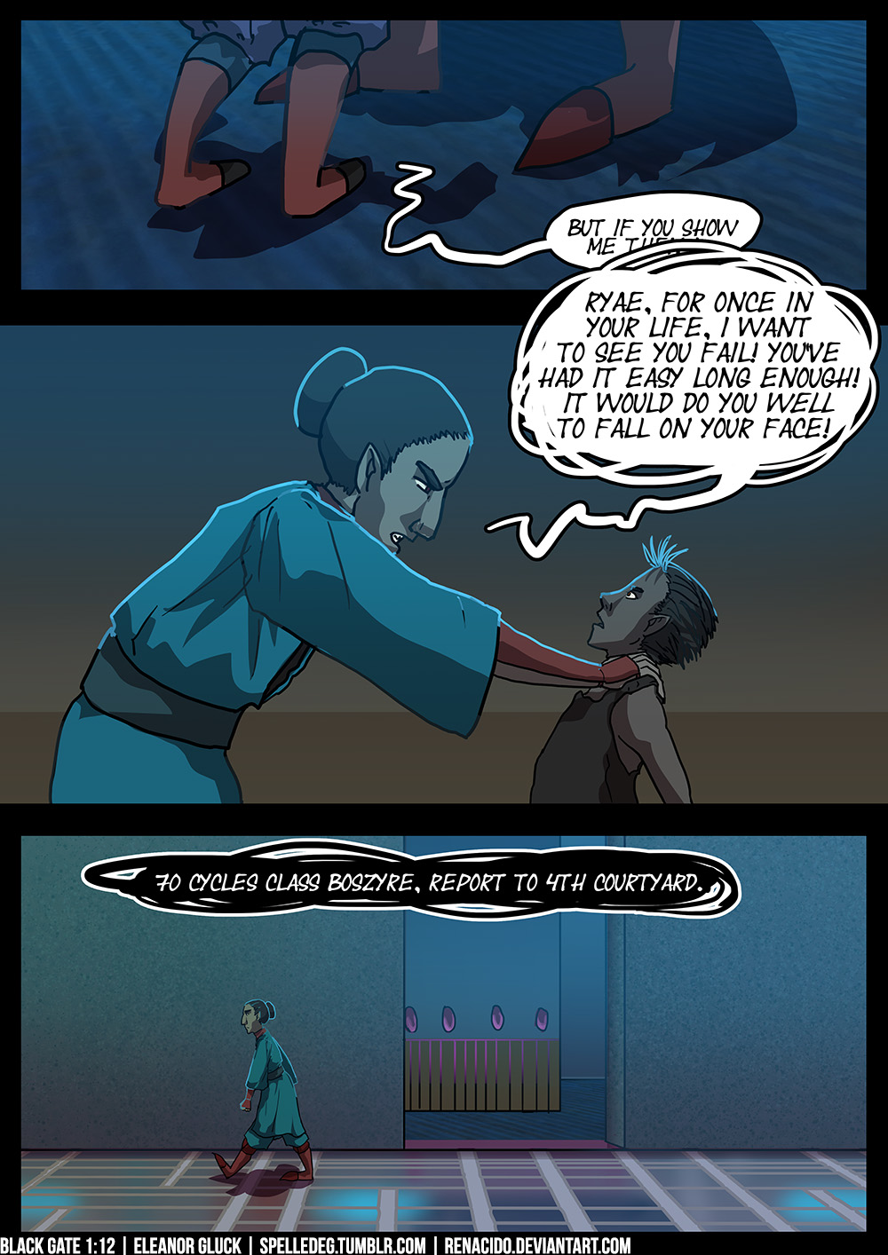 Easy: Page 12